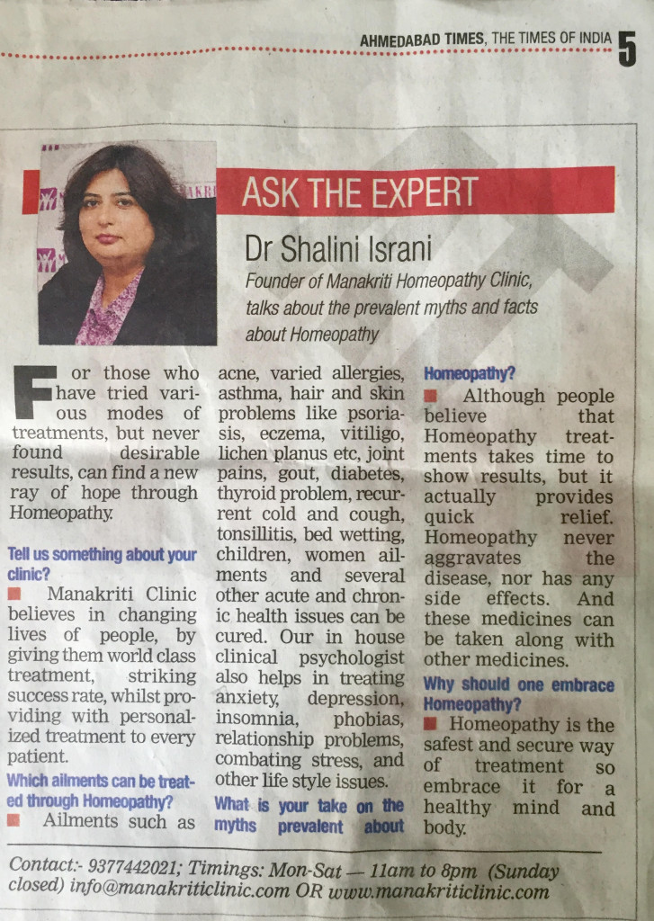 Article in Ahmedabad Times (The Times of India Group)